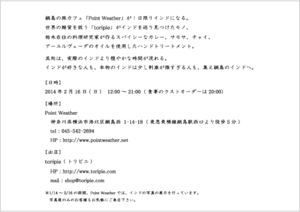Dm_web__2