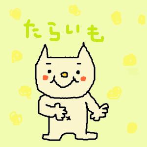Cocolog_oekaki_2011_11_23_16_29